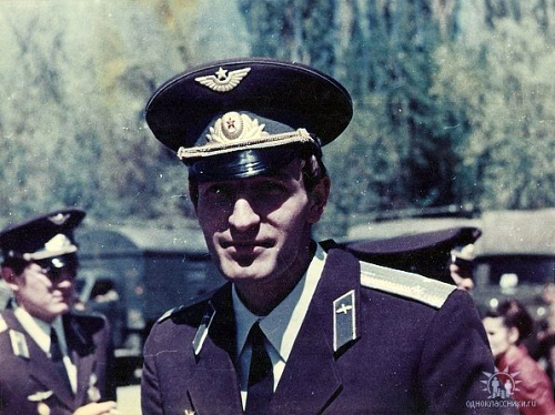 Soviet Air Force 905th Fighter Air Regiment pilot in Taldy Kurgan in 1975