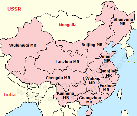 Chinese People's Liberation Army Air Force military regions  In the early eighties